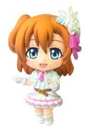 Love Live 3'' Honoka Kare Kore DX Movic Trading Figure