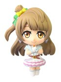 Love Live 3'' Kotori Kare Kore DX Movic Trading Figure