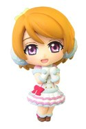 Love Live 3'' Hanayo Kare Kore DX Movic Trading Figure