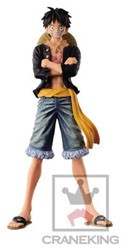 One Piece 8'' Luffy Black Jeans Freak Banpresto Prize Figure