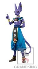 Dragonball Z 6'' Beerus DXF Prize Figure