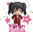 Love Live 3'' Nico Special Nendoroid Petit Angelic Angel Ver. Trading Figure