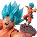 Dragonball Z 8'' God Goku Scultures Prize FIgure