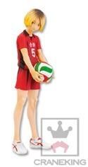 Haikyuu! 6'' Kozume Kenma Banpresto Prize Figure