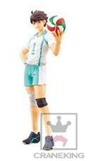 Haikyuu! 6'' Toru Oikawa Banpresto Prize Figure