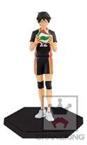 Haikyuu! 6'' Yamaguchi Tadashi Banpresto Prize Figure