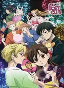 Ouran High School Host Club Fire Works Wall Scroll