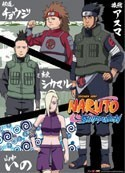 Naruto Shippuuden Shikamaru, Choji, Ino Wall Scroll