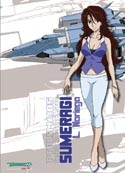 Gundam 00 Sumeragi Wall Scroll