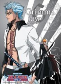 Bleach Grimmjow Wall Scroll