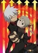 Soul Eater Maka, Soul Dancing Wall Scroll