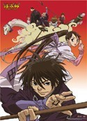 Kekkaishi Group Wall Scroll