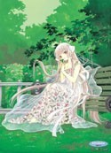 Chobits Chii Manga Style Wall Scroll Poster