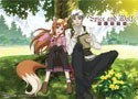 Spice and Wolf Couple Wall Scroll (U.S. Customers Only)