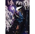 Nura Rise of the Yokai Clan Nura Wall Scroll