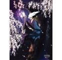 Nura Rise of the Yokai Clan Nura Wall Scroll