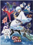 Gintama Wall Scroll