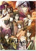 Hakuouki Group Wall Scroll