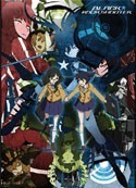 Black Rock Shooter Collage Wall Scroll