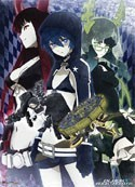 Black Rock Shooter Deadmaster and Goldsaw Wall Scroll