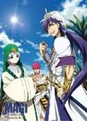 Magi Sinbad, Masrur, and Jafar Wall Scroll