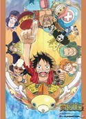 One Piece Straw Hat Crew Group Wall Scroll