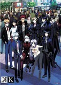 K Project Group Wall Scroll Poster