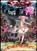 Puella Magi Madoka Magica Homura and Madoka Wall Scroll Poster