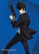 Psycho-Pass Kogami Wall Scroll Poster