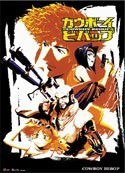 Cowboy Bebop Group Wall Scorll