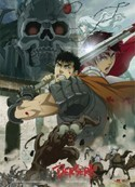 Berserk Attacking Wall Scroll