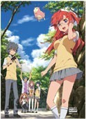 Waiting in the Summer Wall Scroll
