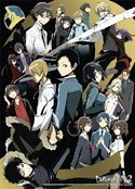 Durarara!! Group Wall Scroll Poster
