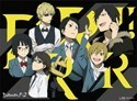 Durarara!! Group Wall Scroll Poster  (U.S. Customers Only)