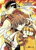 Tsubasa Reservoir Chronicle Kurogane and Syaoran Wall Scroll Poster
