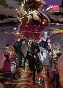 Jojo's Bizarre Adventures Group Wall Scroll Poster