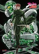 Jojo's Bizarre Adventures Noriaki Kakyoin Wall Scroll Poster
