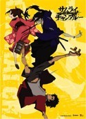 Samurai Champloo Group Wall Scroll Poster