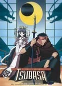 Tsubasa Reservoir Chronicle Tomoyo and Kurogane Wall Scroll