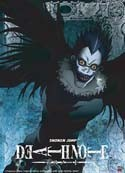 Death Note Wall Scroll