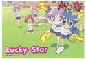 Lucky Star Football Wall Scrolll (only available to U.S. customers)