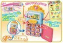 Precure 4'' Vending Machine Toy Food Trading Figure