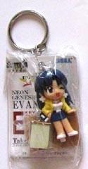 Neon Genesis Evangelion SD Misato Key Chain