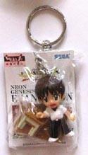 Neon Genesis Evangelion SD Shinji Key Chain