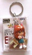 Neon Genesis Evangelion SD Asuka Key Chain