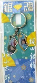 Gintama Katsura and Gintoki Charm Key Chain