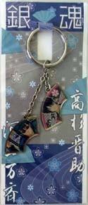 Gintama Takasugi & Bansai Charm Key Chain