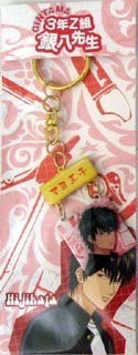 Gintama Hijikata Key Chain