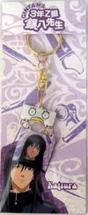 Gintama Katsura Key Chain