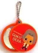 Hitman Reborn Gokudera Pocket Mirror Key Chain